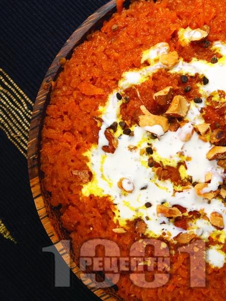 Халава - десерт от моркови, сметана и ядки - снимка на рецептата